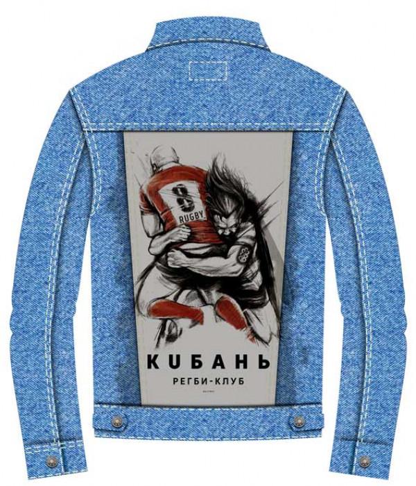 Купить Джинсовая куртка Регби
