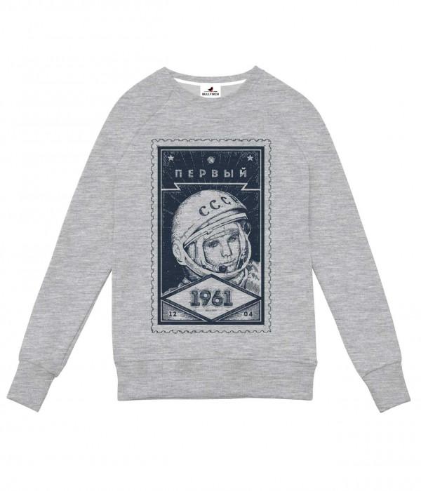 Купить Свитшот Гагарин на Почтовой Марке
